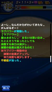 f:id:arimurasaji:20190405221125p:plain