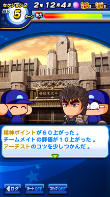 f:id:arimurasaji:20190405221143p:plain