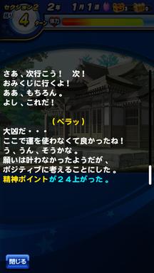 f:id:arimurasaji:20190405221153p:plain