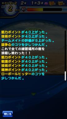 f:id:arimurasaji:20190405221205p:plain