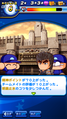 f:id:arimurasaji:20190405221244p:plain
