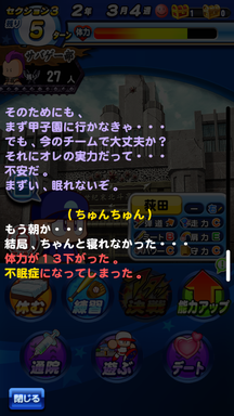 f:id:arimurasaji:20190405221255p:plain
