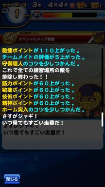 f:id:arimurasaji:20190405221309p:plain