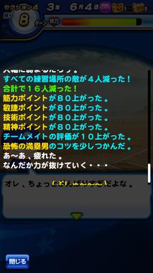 f:id:arimurasaji:20190405221334p:plain