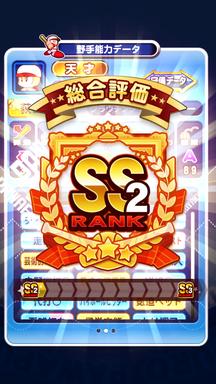 f:id:arimurasaji:20190405221407p:plain