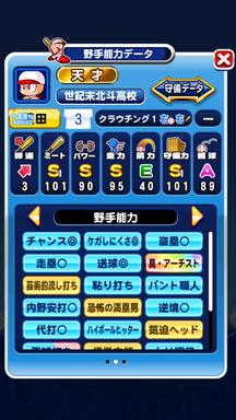 f:id:arimurasaji:20190405221409p:plain