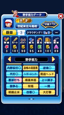 f:id:arimurasaji:20190405221412p:plain