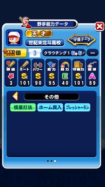 f:id:arimurasaji:20190405221414p:plain