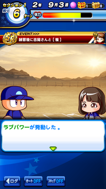 f:id:arimurasaji:20190406105613p:plain