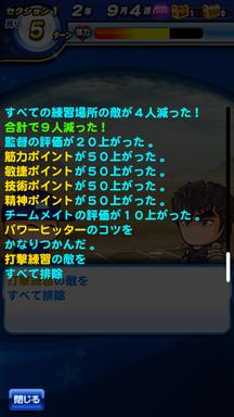 f:id:arimurasaji:20190406105625p:plain