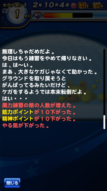 f:id:arimurasaji:20190406105715p:plain