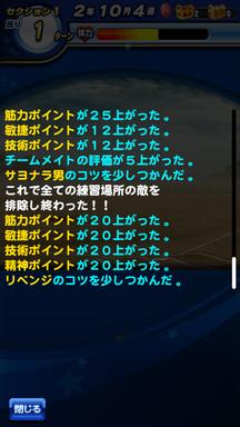 f:id:arimurasaji:20190406105727p:plain