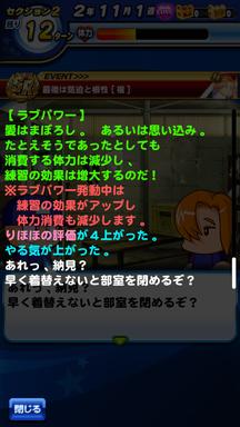 f:id:arimurasaji:20190406105751p:plain