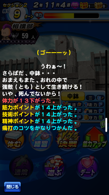 f:id:arimurasaji:20190406105810p:plain