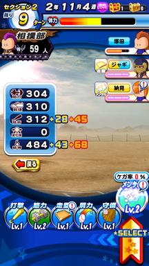 f:id:arimurasaji:20190406105812p:plain