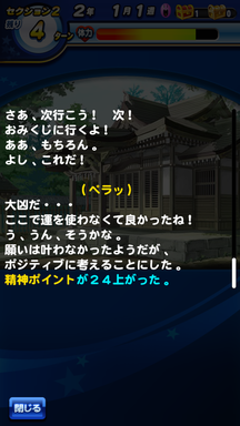 f:id:arimurasaji:20190406105843p:plain