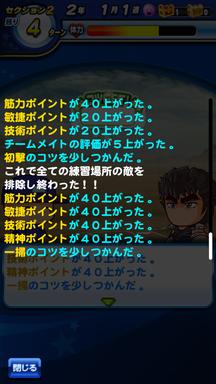 f:id:arimurasaji:20190406105901p:plain