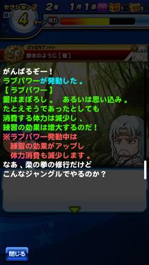 f:id:arimurasaji:20190406105903p:plain