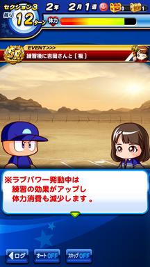 f:id:arimurasaji:20190406105924p:plain