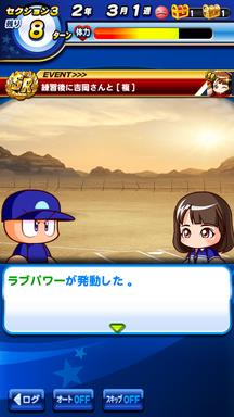 f:id:arimurasaji:20190406105935p:plain