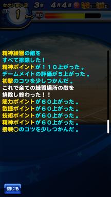 f:id:arimurasaji:20190406110003p:plain