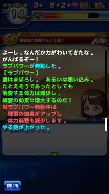 f:id:arimurasaji:20190406110026p:plain