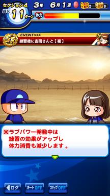 f:id:arimurasaji:20190406110039p:plain