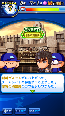 f:id:arimurasaji:20190406110101p:plain