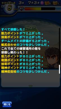 f:id:arimurasaji:20190406110113p:plain