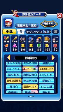 f:id:arimurasaji:20190406110135p:plain