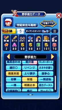 f:id:arimurasaji:20190406110138p:plain