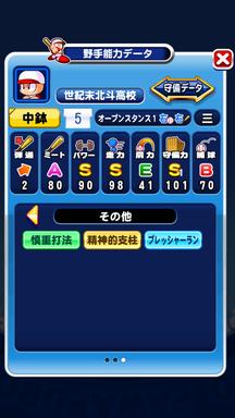 f:id:arimurasaji:20190406110140p:plain