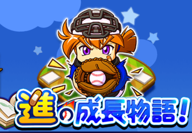f:id:arimurasaji:20190408200927p:plain