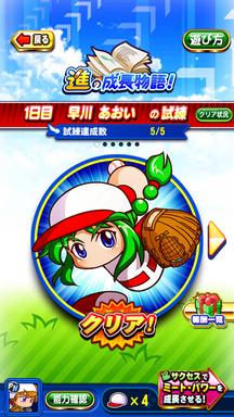 f:id:arimurasaji:20190408200937p:plain
