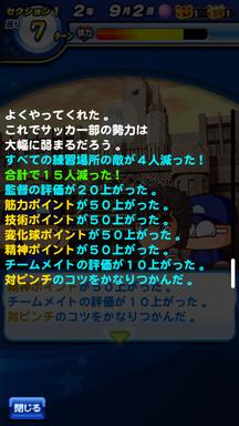 f:id:arimurasaji:20190409211515p:plain