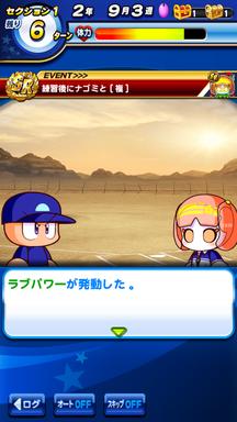 f:id:arimurasaji:20190409211537p:plain