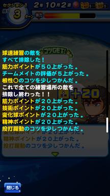 f:id:arimurasaji:20190409211549p:plain