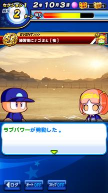 f:id:arimurasaji:20190409211600p:plain