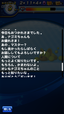 f:id:arimurasaji:20190409211621p:plain