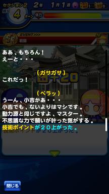 f:id:arimurasaji:20190409211652p:plain