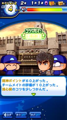 f:id:arimurasaji:20190409211658p:plain