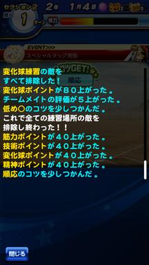 f:id:arimurasaji:20190409211709p:plain