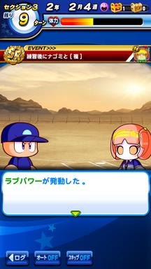 f:id:arimurasaji:20190409211730p:plain