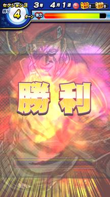f:id:arimurasaji:20190409211753p:plain