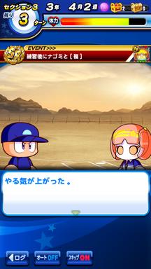 f:id:arimurasaji:20190409211804p:plain