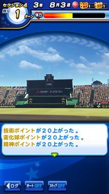 f:id:arimurasaji:20190409211913p:plain