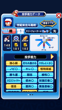 f:id:arimurasaji:20190409211933p:plain