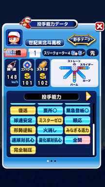 f:id:arimurasaji:20190409211936p:plain