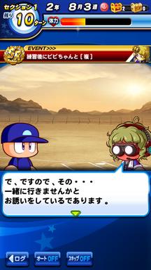 f:id:arimurasaji:20190410230112p:plain