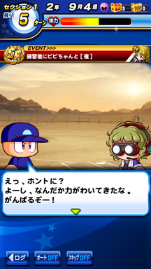 f:id:arimurasaji:20190410230218p:plain